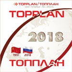 TopPlan Санкт-Петербург
